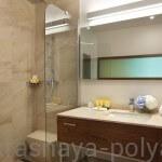 otel-dolina-960-sochi-krasnaya-polyana-nomer-premium-room-vannaya-bathroom