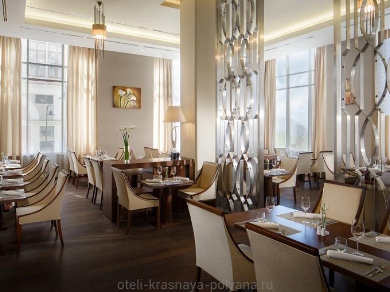 otel-gorki-grand-4-sochi-krasnaya-polyana-oficialnyj-sajt-restoran-belveder-osnovnoj-restoran-francuzskaya-kuhnya