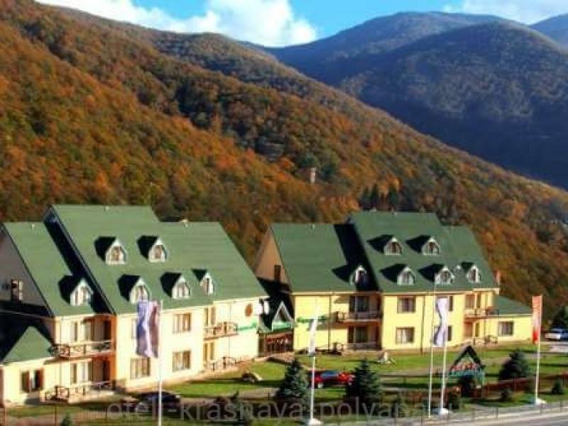 Гостиничный комплекс quotБеларусьquot Сочи Красная поляна